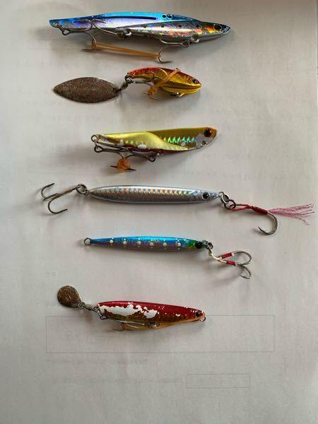 これらルアーの名称と、対象魚について教えてください。