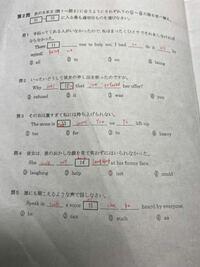 英文法並び替えです。 解答がないのですが、合ってますか?