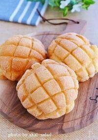 メロンパンはあなたの好きなパンのなかの10本指に 入りますか? (^。^)♪