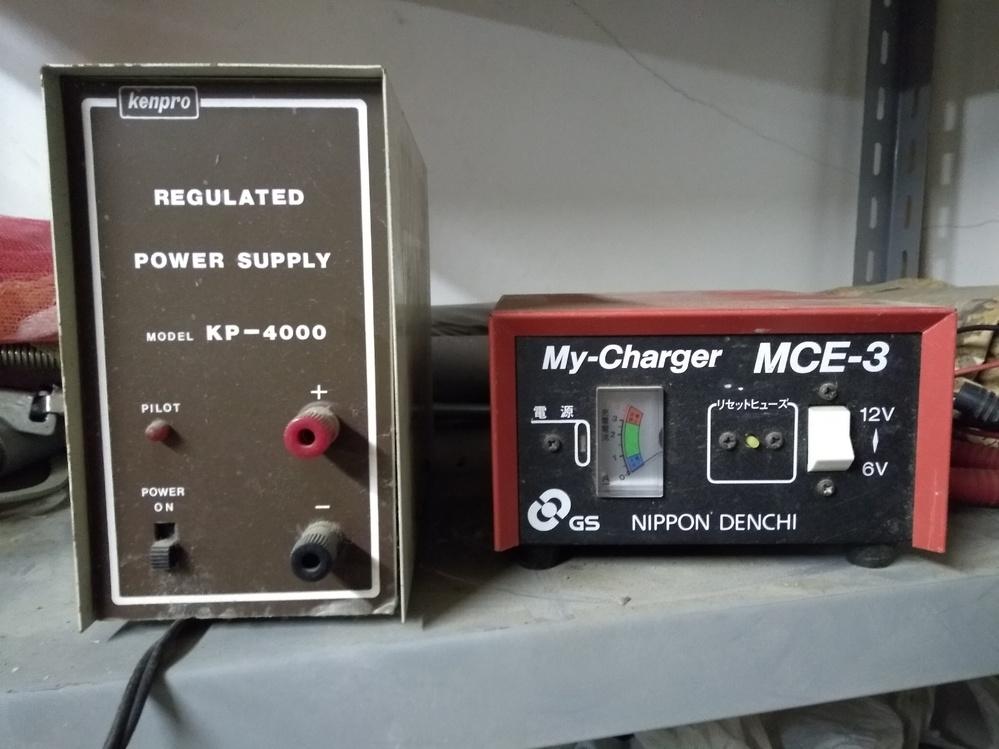 車のバッテリーがあがった時に使うチャージャー?みたいなやつをどちらか一方を捨てたいです。 亡く...