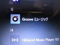 Grooveミュージックで録音したデーターを、添付メールで相手に送ることが出来ますか。