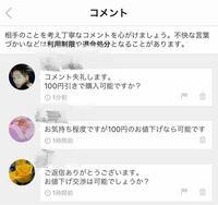 メルカリについて 私が出品した商品の値下げ交渉中に他の方が100円引きで購入したいと割り込んできたのですが、どちらを優先すればいいのでしょうか?