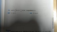 三角関数について質問です ここのsin2θとtan2θの2は2条って事ですか? 少ない情報で申し訳ございません