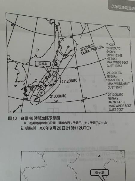 これをみて、予報円がかかっているのになぜ北陸地方は台風が上陸しないという予想なのですか?