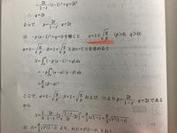 解の公式で解いてもなりません 教えてください