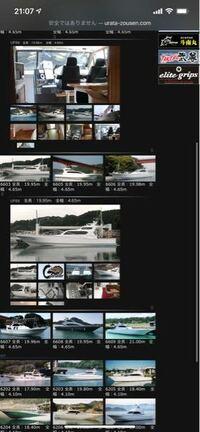 浦田造船の船について質問です。 浦田造船で作られている船には値段表記がないのですが、どのくらいだと考えられますか? 画像の船で億前後ですかね??浦田造船と言うと造船界では高級ブランドの類には入る形になりますか??よろしくお願いいたします