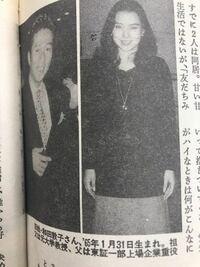 近藤真彦と奥さんのいいエピソードを教えてください。最近あった不倫騒動で近藤真彦の奥さんのこと色々気になって図書館で色々読んでみました。結婚当時の週刊誌報道の写真です。めっちゃ可愛いですね。その後色々苦 労もあったけど、一人息子が生まれ健康で順調に育ちとても幸せそうだったにも関わらず不倫相手A子とかいう妻気取りのゲス最悪女を思い出し、複雑な気持ちになって泣いてしまいました。 マッチが奥さんのこ...