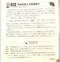 東京都立大の理論化学の問題です 回答を教えて頂きたいです
