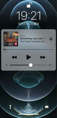 iPhoneのロック画面ミュージックウィジェットについて ずっとiPod nanoで音楽を聴いており、iPhoneⅩの頃からiPhoneで音楽を聴くようになったんですが、音楽アプリ(ミュージックやらAmazon MUSIC等)やラジオアプ...