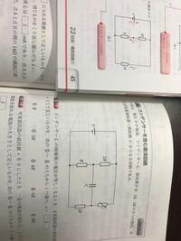 可変抵抗器の抵抗値を0にすると左上の図になるのですがなぜコンデンサーが消えるのですか