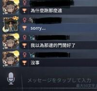 中国語で何て言っているんですか?