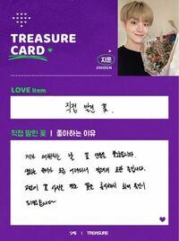 何と書いてありますか? 意味も教えてください k-pop 韓国 韓国語 翻訳 カナルビ ハングル 日本語 トレジャー トレサ treasure ジフン パクジフン