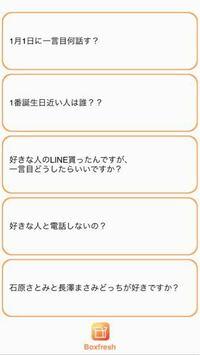この質問箱全部botですか?