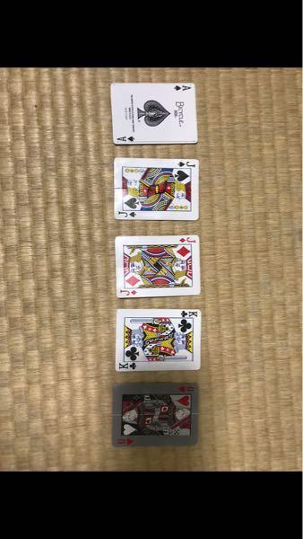 不器用ながらフラップカードを作ってみました。 写真のフラップカードをメルカリで売ろうと思います。 いくらで売れると思いますか?