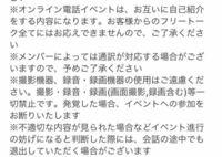 ENHYPENの日本のヨントンについてです。 ○○って言って!とかは出来ないんですか? 自己紹介1分なんて出来ないですし、、、  日本のヨントン参加したことある方いますか?txtなどでも