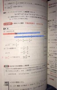 二項定理より、なぜ赤が青になるのかが分かりません。