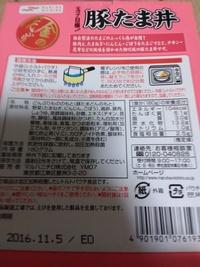 大掃除で発見したのですが 写真のレトルト食品は まだ食べれますか?  同じ日付の中華丼も あります。
