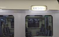 日本で一番酷い有料電車って215系の湘南ライナーですかね? それともE4系2階建て新幹線ですかね?それとも関東圏の普通列車グリーン車?  まぁどれかしらだとは思いますが   10両編成で1000人以上も...