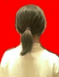 【250枚】髪を結んでみました。中学生男子です。男子なんですけど髪長いですか?