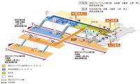 成田空港駅について質問です。 京成線(3番線)からスカイライナーホーム(4番線)に行くまでに中央改札を通らないと行けないですか?