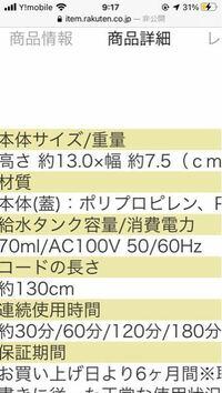 アロマディフューザーの購入を考えています。こちらの商品の消費電力をわかりやすく教えてください。(Wで表せることが可能であればワットでお願いします)