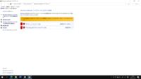 Windows ファイアウォールのポート開放に関する質問です パソコンを調べてみたところ、ファイアウォールのポートが全開?ぽいです。 多分セキュリティソフトが邪魔してるんだと思うんですがどうすれいいですか? ...