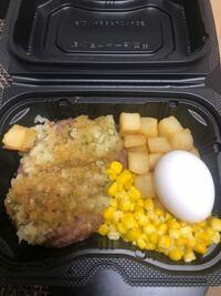 サイゼリヤのディアボラ風ハンバーグをテイクアウトしたのですが、卵が殻ごと入ってます。これは普通の盛り方ですか?抵抗あるのですが…