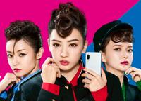 UQモバイルのCMの三人姉妹。 . 深田恭子さん(長女) 多部未華子さん(次女) 永野芽郁さん(三女) ずっと絶妙なキャスティングだと思ってました(みんないい!)。  でも一番好きなのは誰ですか?