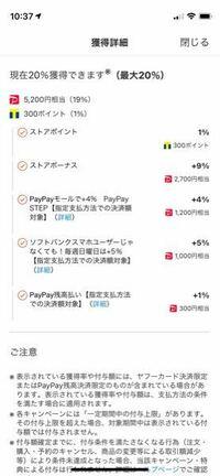 PayPayモールで還元されるポイントについて。 PayPayモールのポイント還元率が高いのに惹かれて商品を買おうと思うのですが、こちらに記載されているポイント還元はペイペイボーナスライトという使用期限60日のものになってしまうのでしょうか? よろしくお願いします。