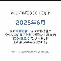 Google Chromebook Lenovo ノートパソコン 14.1型HD液晶 英語キーボード S330 というパソコンを買おうと思っています。  パソコンに関して全くの初心者ですが予算の関係で三万以内で売っていたこちらを検討してお...