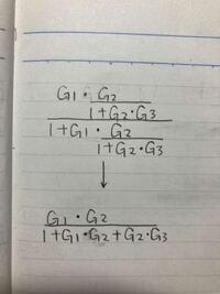 式の変形のやり方が、分かりません。上の式の変形のやり方を教えてください。変形すると、下の式になります。