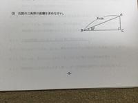 小6算数です。 解き方を教えて下さい。