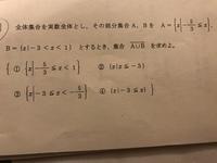 解答と解き方、わかる方教えてください…。
