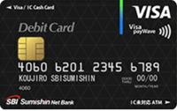 住信sbiネット銀行のこちらのデビットカードは、届いた段階でセブンイレブンの引出手数料無料などの特典は受けられますか? ランク別で決まっているようなのですが、届いた段階での特典(コンビニでの各種手数料のみ)を知りたいです。