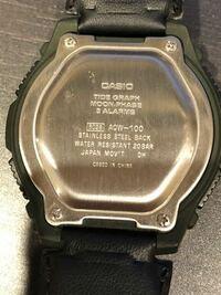 時計の電池って素人でも簡単に交換できますか? カシオの3000円位の腕時計です。 タイドグラフが出るので釣りに行く時だけ使用します。高価な時計ではないので自分でダイソーで器具を購入して交換したいのですが、簡単にできるでしょうか?