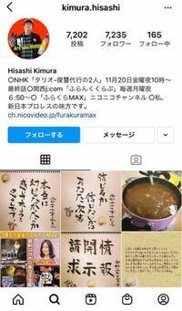 監督木村ひさしは絶妙なタイミングと意味深な言葉を発信してきました。三浦春馬さん死亡事件について何か知っていますよね?