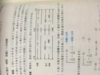 添付画像の算数の問題ですが、教科書は連立方程式で解いていますが、一元一次方程式でも解けると思いますがいかがでしょうか? X/12 + (14-X)/15 = 1 X = 4 よって4kmと10km。  またこのような問題では連立...
