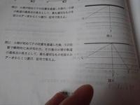 中学理科の振り子の問題です。 図のように点Qから小球を放し、S地点で糸が切れたとき、斜め上方向に進むのはわかるのですが、なぜエになるのか解説を読んでも理解できませんでした。 どなたか教えていただけますか?