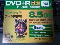 """Powerdirector 18 Ultimateで1時間50分の動画を作成して8.5GBの2層式DVD+R DLに書き込みしたのですが、 5割ほどの確率でPanasonic製のBlu-rayレコーダーで再生できません。 Blu-rayレコーダーは型番違いで2台あるのですが、どちらも同じ結果になります。 """"非対応のメディア""""と表示されます。 その表示が出て再生できないメディアでもパソコンでは..."""