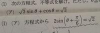 高校数学 どうして波線部のように式が立てられるんですか…?