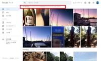 パソコンの写真管理のフリーソフトを探しています。 googleフォトのように、「日付」ごとに区切って一覧に並ぶようなフリーソフトを教えていただけませんか?  サムネイルが並んだとき、日付ごとに分かれていると...