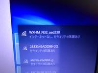 Wi-Fiには接続できましたが、インターネットに接続できません何故でしょうか? パソコンを新しく買いました。ウィンドウズ10です。 Wi-Fiはいつも使っている家のWi-Fiで、スマートフォンはインターネットに接続で...