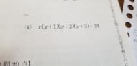 因数分解して下さい。 解答があまり理解できませんでした。