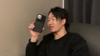 この朝倉未来が使っているiPhoneケースってなんですか? カード入れみたいなのもついているんですけど全然見当たらないです。。教えてください!!