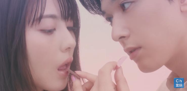 吉沢亮と浜辺美波の新しいロッテの板チョコのCMの中で使われてる曲って何て名前ですか?