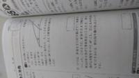 中2数学 多角形の内角と外角 問題集でわからない問題があります 空欄の問題3つを教えて下さい 1つでも構いませんのでお願いします  解説して頂けると幸いです