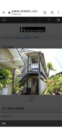 平和島競艇と、尼崎競艇と 向日町競輪好きですか(๑˃ ᴗ˂ )