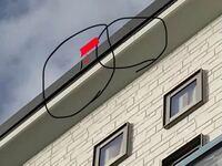 自宅新築中です。屋根の破風板の歪みがあるように見えるのですが施工時のミスだと思うのですがHMは原因は言わず、是正しますとの事で直してくれるのですが原因は聞かなければ教えてもらえないものなのでしょうか?
