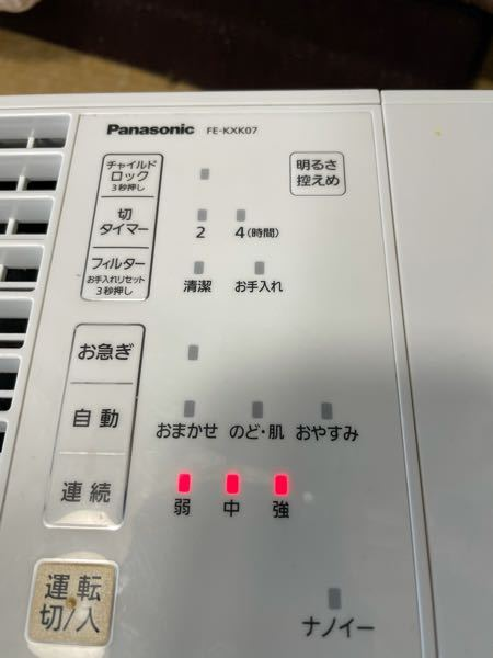 Panasonic加湿器を使用しています。 数日前から連続運転ランプが点灯して全く起動しなくなってしまいました。 昨日思い切って分解してファンなど掃除してみました。 基盤の部分は知識が無いのでほぼ触らず 一箇所錆びている部分だけ拭き取ってまた元に戻しました。 再度電源を入れてもまた同じ症状でした。 Panasonicに問い合わせをするとおそらく12000円位で修理出来るのではないかとの事でした。 2014年製のnanoe搭載のFE-KXK07です。 購入して5.6年は経っています。 子供が倒したり上に乗ったりしていたので今となっては壊れて当然と反省しています( ˃ ˑ ˂ ) 修理を依頼するか買い替えをするか悩んでいるところです。 また修理をする場合購入した電気店で受付をしてもらうか郵送でPanasonic宛にお願いするかどちらが安く済むかわかる方いらっしゃいますか? 電気店も見積もりを出してみないと分からないと言われてしまったので… どなたかお詳しい方どうかご返答ください。