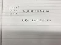 行列式の問題なんですけど、何度計算し直しても余因子と行列式の値が答えと一致しません。導出過程を教えて下さい。